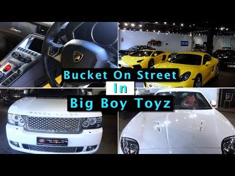 Exotic Pre-Owned Cars | Big Boy Toyz | Luxury Cars Showroom | Second Hand Super Cars | BBT