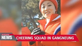 N. Korean cheering squad sightseeing in Gangneung on Tuesday