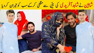 OMG 🔥 Shaheen Afridi Engagement with Shahid Afridi Daughter Ansha Afridi | Urdu Facts HD
