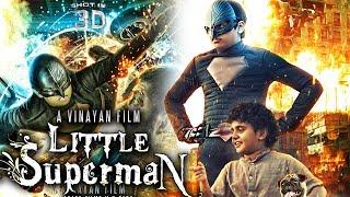 New Released Full Hindi Dub Movie | Little Superman 3D (2018) | Full Hindi Dubbed Movie