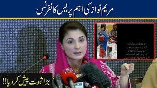 Maryam Nawaz Complete Press Conference Today | 6 July 2019