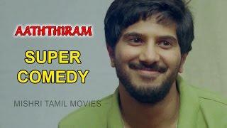 Engagement Scene | Super Comedy | Aaththiram - Latest Tamil Movie | Dulquer Salmaan