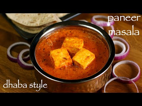 paneer masala recipe | dhaba style paneer masala | paneer dhaba style