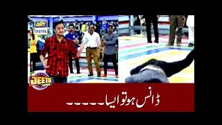 Dance Competition in Jeeto Pakistan  - #FahadMustafa