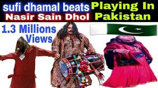 sufi dhamal 2017 by nasir sain international sufi dhol player from pakistan