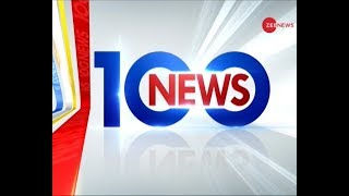 News 100: Watch top 100 news of the day, November 18th, 2018