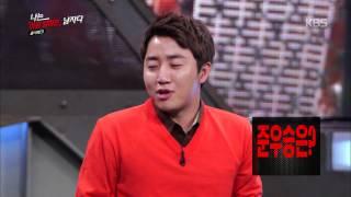 """[HIT] 나는 남자다-홍진호 """"프로게이머 시절 연봉 1억 2천"""".20141107"""