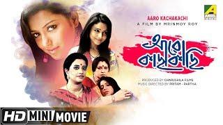 Bangla movie priya HD Mp4 Download Videos - MobVidz