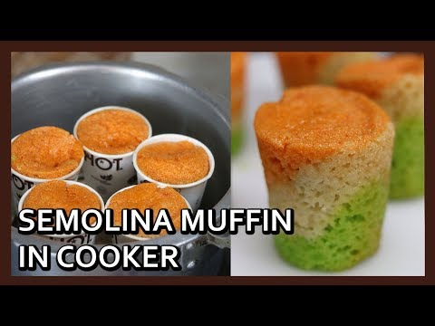 Eggless Semolina Muffins | Tricolour Muffins in Cooker | Republic Day Special | Healthy Kadai