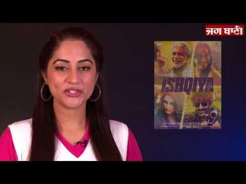 Movie Review Dedh Ishqiya-  Come back of dhak dhak Girl Madhuri Dixit