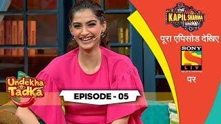 The Talented Kapoors   Undekha Tadka   Episode 5   The Kapil Sharma Show Season 2   SonyLIV   HD