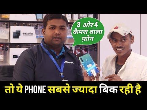 Public Most Demanded Smartphone Samsung Galaxy A7 and Samsung Galaxy A9 at Samsung Store Ranchi