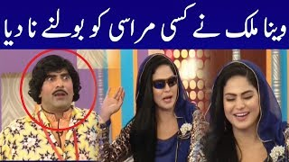 Veena Malik Excellent Comedy With Sajjan Abbas and Amman Ullah | Cyber Tv