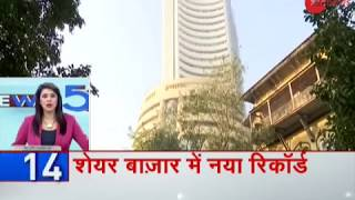Headlines: Nifty, Sensex make new records in Share Market