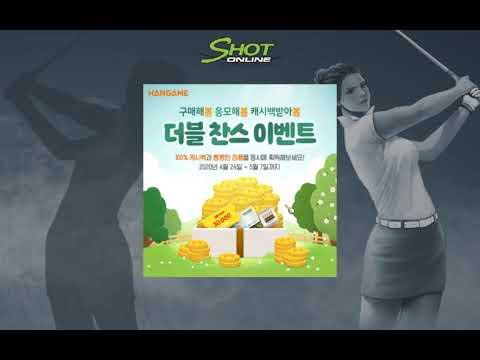 2 송지아 9홀  매칭 핫타임 2020 05 01