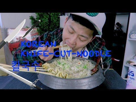 KOREAN KNIFE-CUT-NOODLE MUKBANG / 칼국수 먹방