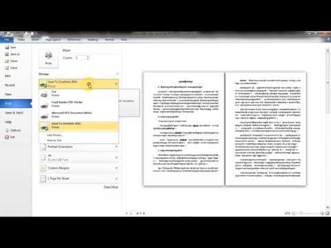 how to print doc in laptop setting speak khmer
