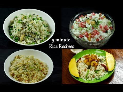 4 instant rice recipes - for lunch box | 5 minute rice recipes | lunch box recipes and ideas