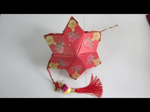 CNY TUTORIAL NO. 21 - 12-Unit Red Packet (Hongbao) Star Lantern