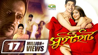 Bangla Movie | Sweet Heart | HD1080p | Riaz | Mim | Bappy | Hit Bangla Cinema