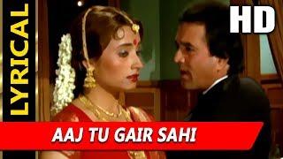 Aaj Tu Gair Sahi With Lyrics | Kishore Kumar | Oonche Log 1985 Song | Rajesh Khanna, Salma Agha