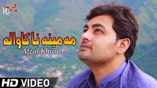 Pashto New Songs 2019 Afzal Khan - Ma Meena Na Kawala - Pashto New Eid Song 2019 Marg Ka Da Khafgana