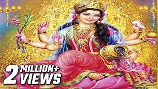 Mantra To Win Lottery - Gambling \u0026 Jackpot   Most Powerful Shree Lakshmi Mantra