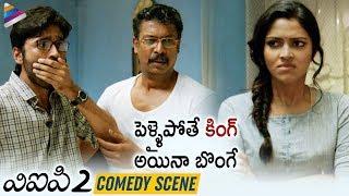 Dhanush Drunk Comedy Scene   VIP 2 Latest Telugu Movie   Amala Paul   Kajol   Anirudh RaviChander