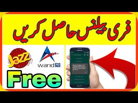 How To Get Unlimited Free Balance On Jazz And Warid SIM New Trick  2017