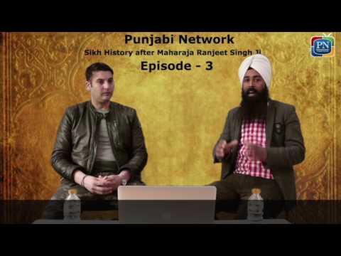 Sikh History after Maharaja Ranjit Singh Ji,  Episode - 3
