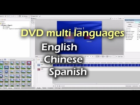 How to create multiple languages / audio in Sony DVD architect pro - Authoring