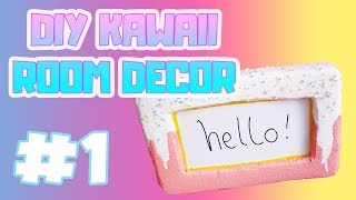 Download DIY Kawaii Squishy Room Decor | How To Make A Squishy Memo Sign #1 Video