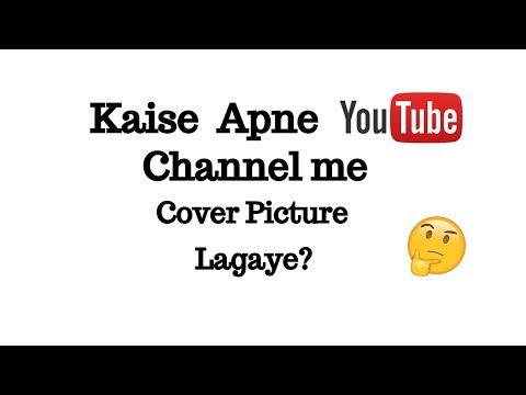 How to put cover photo on your youtube channel?