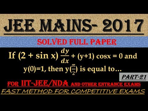 JEE MAINS - 2017 SOLVED MATHEMATICS Part -21 || ALSO IMPORTANT FOR NDA AND OTHER ENTRANCE EXAMS||