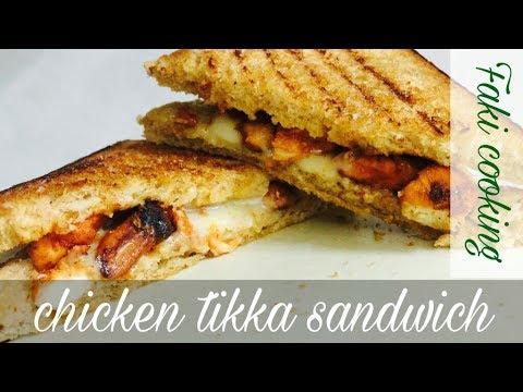 Easy chicken tikka sandwich ( Ramadan recipe) चिकन टिक्का सैंड्विच چکن ٹِکّہ سیندوچ (رمضآن سپیشل)