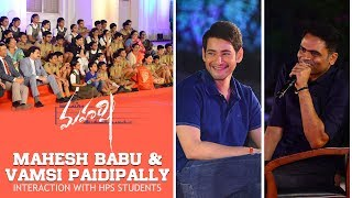 Repati Maharshulatho Maharshi - Interaction with HPS Students - Mahesh Babu, Vamshi Paidipally