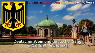 National Anthem of Germany - Deutschlandlied [Full Version] (german anthem, germany anthem, 독일의 국가)