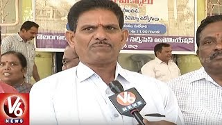 Warangal Govt Employees Organize Farewell Meet To Say Goodbye To Collectorate Building   V6 News