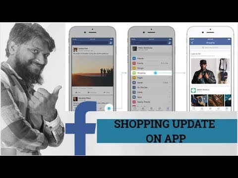 FACEBOOK NEW UPDATE | FACEBOOK ONLINE SHOPPING OPTION | ONLINE SHOPPING ON FB