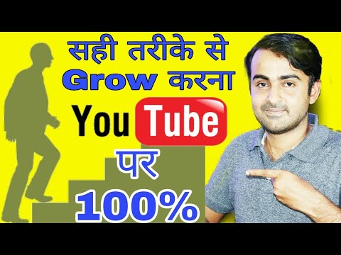 how to grow youtube channel fast india hindi 2018  make money online with youtube