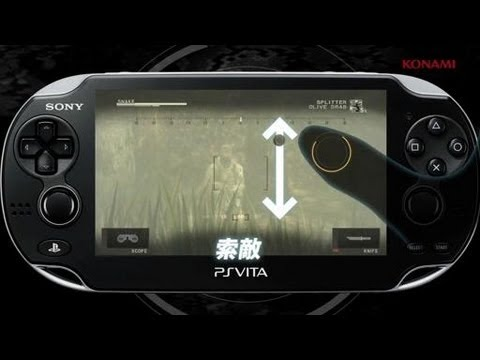 Metal Gear Solid Hd Edition (PS Vita)