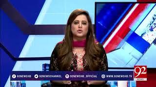 News Room - 22 November 2017 - 92NewsHDPlus