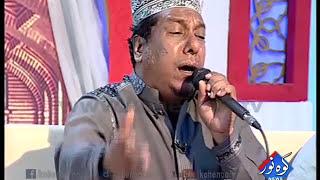 Hazoor Meri Toh Sari Bahar by Alhaaj Rafiq Zia حضورﷺمیری تو ساری بہار