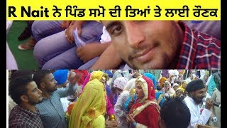2800 R Nait || Punjabi WhatsApp status || Funny Status Video