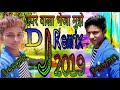Download Upar wala bheja mujhe dj remix 2019 MP3,3GP,MP4