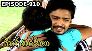Episode 910 | 14-08-2019 | MogaliRekulu Telugu Daily Serial | Srikanth Entertainments | Loud Speaker