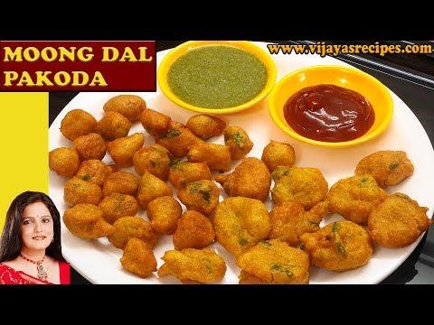 MOONG DAL PAKORA RECIPE II MOONG DAL VADA || MOONG DAL BHAJIYA ||  मूँग दाल पकौड़ा II