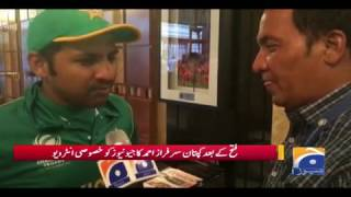 Exclusive Talk of Crickter Sarfaraz Ahmed with Geo News