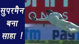 Wriddhiman Saha pulls off a Superman catch against Australia in 1st Test Match | वनइंडिया हिंदी