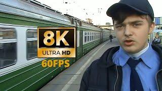 Камеру вырубай!!! (8K 60FPS UHD)